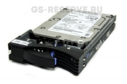40K6857 Жесткий диск IBM Lenovo 146.4GB 15000RPM Fibre Channel 4Gbps E-DDM